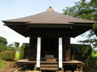 uzuyakushi-11.jpg