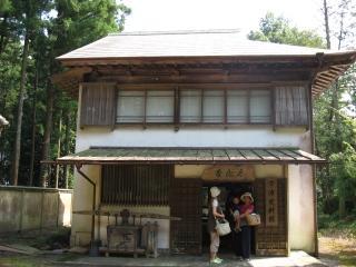 uzuyakushi-3.jpg