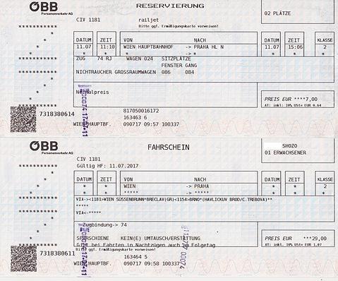JetRail Fahrschein
