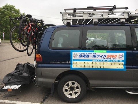Hokkaido Bekkaicho 1